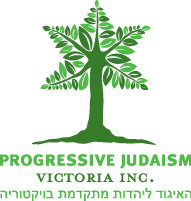 Logo of Judaism